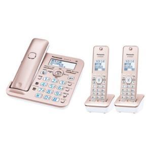 パナソニック VE-GZ51DW-N デジタルコードレス電話機(子機2台付き) ピンクゴールド&lt...