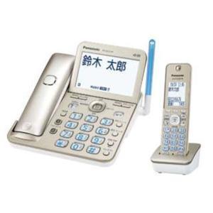 パナソニック VE-GZ72DL-N 電話機 RU・RU・RU(ル・ル・ル) シャンパンゴールド 子...