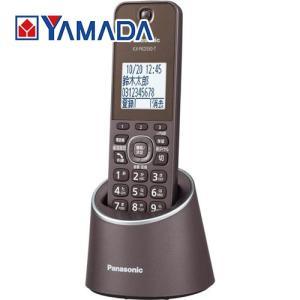 パナソニック VE-GZS10DL-T デジタルコードレス電話機 RU・RU・RU ブラウンの画像