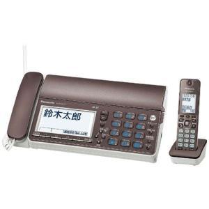 パナソニック KX-PZ610DL-T デジタルコードレス普通紙FAX 「おたっくす」 (子機1台付き) ブラウン|yamada-denki