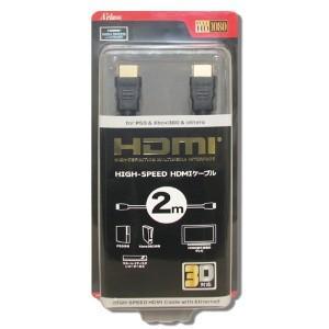 HDMIケーブル1.4(2.0m)|yamada-denki