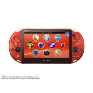 PlayStation Vita(PCH-2000シリーズ) Wi-Fiモデル メタリック・レッド yamada-denki
