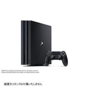 ソニー PlayStation4 Pro ジェット・ブラック 1TB CUH-7100BB01|yamada-denki