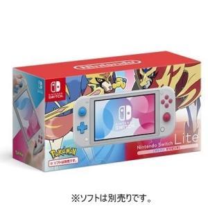 【発売日翌日以降お届け】Nintendo Switch Lite ザシアン・ザマゼンタ HDH-S-...