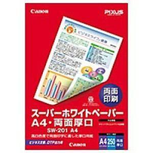 キヤノン SW201A4 普通紙・ホワイト 両面厚口 A4 250枚|yamada-denki