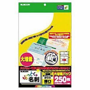 エレコム MT-HMK2WNZ なっとく名刺 (厚口クリアカットホワイト) 250枚|yamada-denki