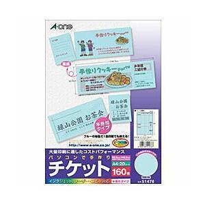 マルチカードパソコンで手作りチケットA4判8面半...の商品画像