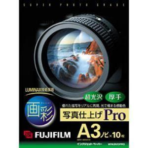 富士フイルム WPA3N10PRO 画彩 写真仕...の商品画像