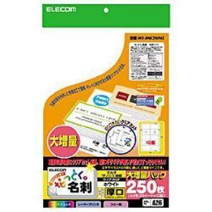 エレコム MT-JMK2WNZ なっとく名刺 上質紙タイプ・厚口 (A4サイズ 10面・25枚)|yamada-denki