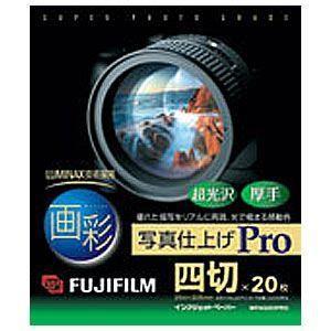 富士フイルム WP4G20PRO 画彩 写真仕...の関連商品4