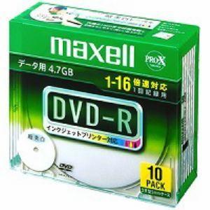 マクセル DR47WPD.S1P10SA デー...の関連商品9