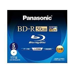 パナソニック BLU-RAY DISC LM-B...の商品画像