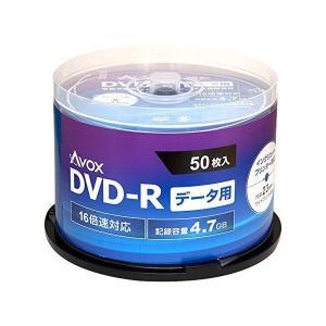 AVOX DR47CAVPW50PA DVD-R データ用4.7GB 1-16倍速 50枚 スピンドルケース|yamada-denki