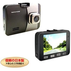 FRC NX-DR200SE フルHD 200万画素 GPS対応 高機能ドライブレコーダー|yamada-denki
