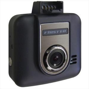 FRC  FT-DR/W1E ドライブレコーダー 「FIRSTEC」|yamada-denki
