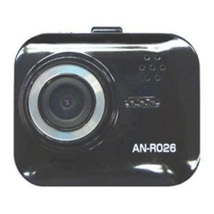 慶洋エンジニアリング AN-R026N HDドライブレコーダー 「プチドラ」|yamada-denki