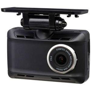 コムテック HDR-352GH GPS搭載 ドライブレコーダー|yamada-denki