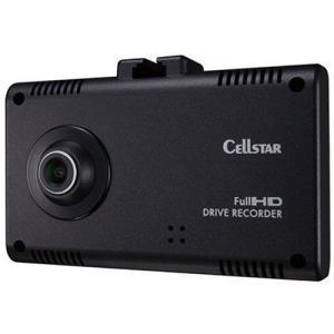 セルスター CSD-570FH GPS内蔵 ディスプレイ搭載ドライブレコーダー|yamada-denki