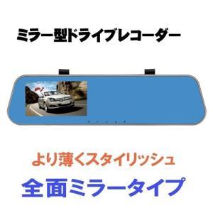 アール・エム RM2974 ドライブレコーダー   ブラック|yamada-denki