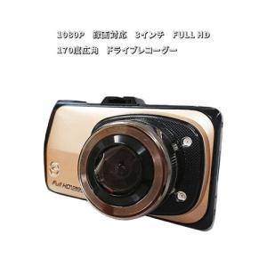 アール・エム RM2975 ドライブレコーダー   ゴールド|yamada-denki