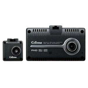 セルスター工業 CSD-790FHG ドライブレコーダー (一体型/Full HD(200万画素)/前後カメラ対応)|yamada-denki