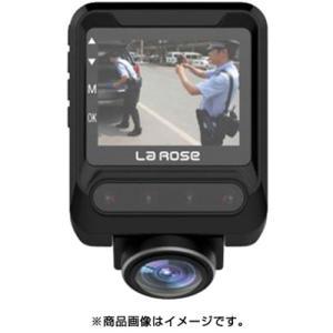 LaROSE DVR-FHD360 ドライブレコーダー 360°|yamada-denki