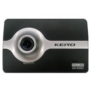 KEIYO ANR063 ドライブレコーダー   ブラック yamada-denki