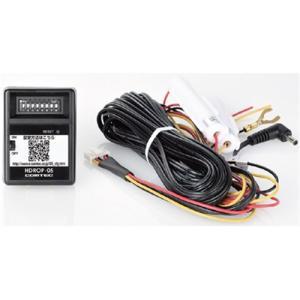 コムテック HDROP-05 ドライブレコーダー 駐車監視・直接配線ユニット yamada-denki