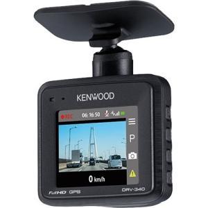 ケンウッド DRV-340 ドライブレコーダー|yamada-denki