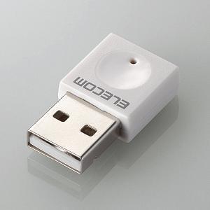 エレコム WDC-300SU2SWH 300Mbps USB無線小型LANアダプタ|yamada-denki