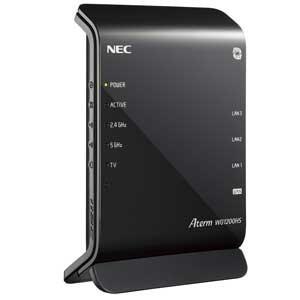 NEC Aterm WG1200HS 11ac n a 5GHz帯 &11n g b 2.4GHz帯 無線LAN親機 Wi-Fiルーター 同時利用タイプ 867+300Mbps PA-WG1200HSの商品画像