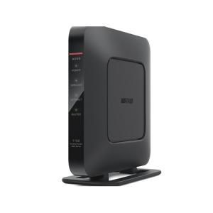 バッファロー WSR-1166DHP3-BK 無線LAN親機 11ac/n/a/g/b 866+300Mbps エアステーション QRsetup ハイパワー Giga Wi-Fiリモコン ブラック|yamada-denki