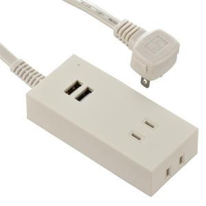 オーム電機 HS-TU225M-W USBポート付安全タップ 2個口 2.5m 白 yamada-denki