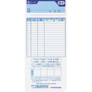 タイムレーコーダーカードの関連商品6