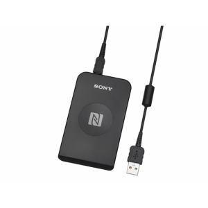 PaSoRi「パソリ」 USB対応 非接触ICカードリーダー/ライター  RC-S380<br...
