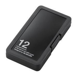 エレコム CMC-SDCPP12BK SD/microSDカードケース プラスチックタイプ ( SD:6枚 / microSD:6枚収納可能 ) ブラック yamada-denki