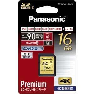 パナソニック RP-SDUC16GJK SDHCメモリーカード UHS-III Class10 16GB|yamada-denki