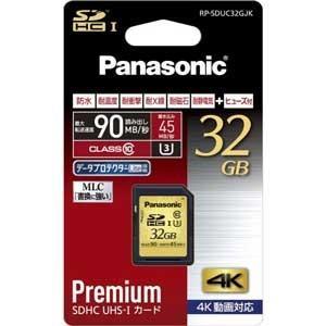 パナソニック RP-SDUC32GJK SDHCメモリーカード UHS-III Class10 32GB|yamada-denki