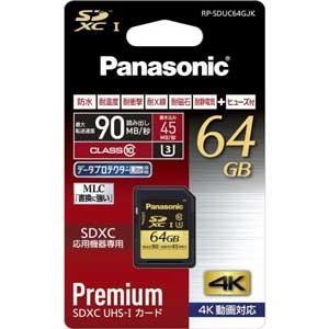 パナソニック RP-SDUC64GJK SDHCメモリーカード UHS-III Class10 64GB|yamada-denki