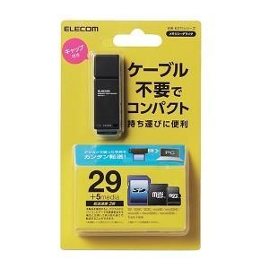 エレコム MR-K011BK スティックタイプメモリリーダライタ ブラック yamada-denki