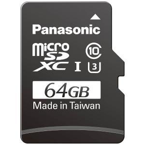 パナソニック RP-SMGB64GJK 64GB Class3(Class10)対応microSDXC UHS−Iカード|yamada-denki