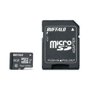 バッファロー RMSDY008U1SA UHS-I Class1 microSDカード SD変換アダプター付 8GB|yamada-denki
