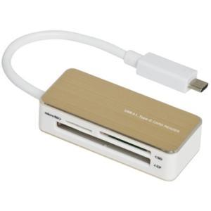 ナカバヤシ CRW-C33M66GL Type-C USB3.1マルチカードリーダー ゴールド|yamada-denki