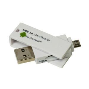 ナカバヤシ CRW-DMSD64W USB 2.0対応 Android/PC用 micro SDカードリーダー ホワイト|yamada-denki