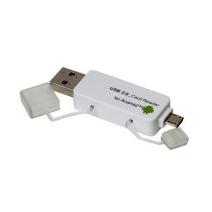 ナカバヤシ CRW-DSD63W USB 2.0対応 Android PC用 SD/micro SDカードリーダー ホワイト yamada-denki
