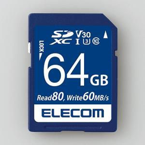 エレコム MF-FS064GU13V3R データ復旧SDXCカード(UHS-I U3 V30) 64GB|yamada-denki