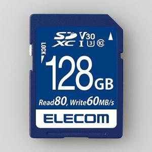 エレコム MF-FS128GU13V3R データ復旧SDXCカード(UHS-I U3 V30) 128GB|yamada-denki