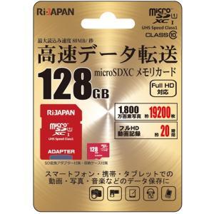 RIJAPAN RIJ-MSX128G10U1 microSDカード 128GB レッド|yamada-denki