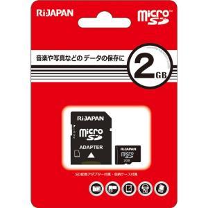 RIJAPAN RIJ-MS002G microSDカード 2GB ブラック yamada-denki