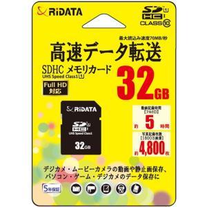 RiDATA RD2-SDH032G10U1 SDカード SDカード 32GB ブラック yamada-denki